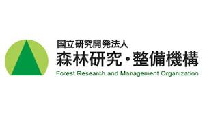 国立研究開発法人 森林研究・整備機構